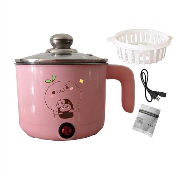 110-120V電煮鍋小家電迷你台灣日本美加學生出國可攜式旅行廚房