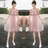 超仙洋裝新款裙子女夏矮少女中長款抹胸小個子溫柔風吊帶裙 草莓妞妞