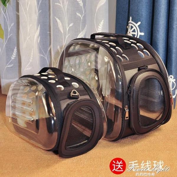 貓包透明包寵物背包貓咪外出便攜包出門貓籠狗狗用品寵物包太空艙 果果輕時尚