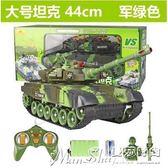遙控坦克車兒童遙控坦克玩具履帶式可發射金屬男孩汽車越野超大號充電動igo 曼莎時尚