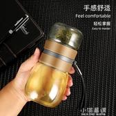 玻璃保溫茶葉茶水分離泡茶杯子水杯男士便攜喝茶一鍵過濾旅行『小淇嚴選』