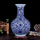 擺件 陶瓷器青花瓷迷你小花插花瓶家居裝飾品客廳書房博古架擺件T 11色