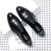 男鞋季正裝皮鞋男英倫尖頭黑色男士皮鞋商務增高鞋子男潮 卡卡西YYJ
