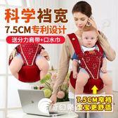 愛蓓優嬰兒背帶前抱式寶寶腰凳四季通用多功能新初生兒童小孩坐登-奇幻樂園