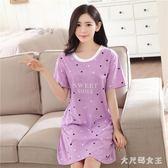 中大尺碼夏季韓版女士純棉短袖睡裙加大碼寬鬆可愛性感家居服df628【大尺碼女王】