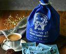 【白咖啡坊】香醇 印度拉茶 袋裝30入 定價730元 會員價680元 團購價(一次購滿6袋)每袋630元