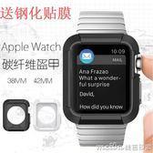 apple watch1保護套蘋果手錶保護殼碳纖維盔甲iwatch1運動外殼軟 美芭