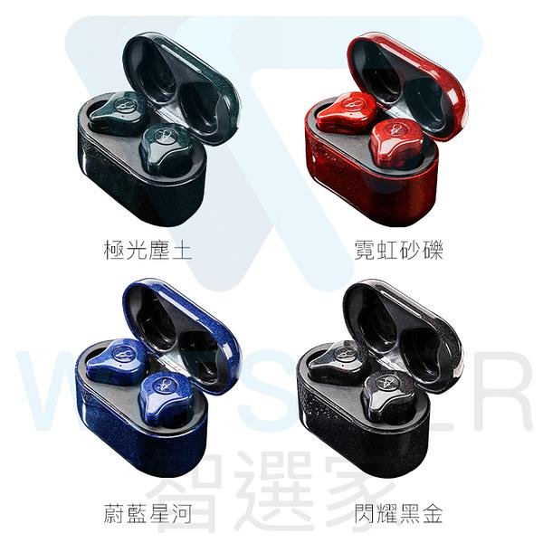 Sabbat E12 Ultra真無線藍芽耳機 (琉光系列) TWS藍牙耳機【WitsPer智選家】