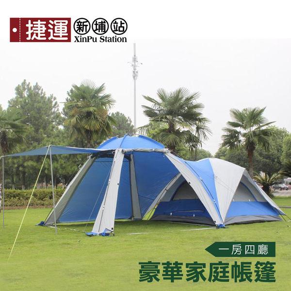 豪華1房4廳七人家庭帳篷