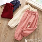 兒童防蚊褲 女童長褲夏季韓版兒童棉麻防蚊燈籠褲5歲寶寶薄款空調褲 寶貝計畫