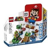 【南紡購物中心】【LEGO 樂高積木】超級瑪利歐系列 - 瑪利歐冒險主機71360