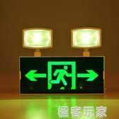 新國標消防應急燈 充電安全出口指示燈LED照明雙頭燈一體應急燈 『極客玩家』
