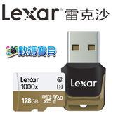 【免運費】 Lexar 雷克沙 1000x microSDXC 128GB UHS-II U3 V30 記憶卡(150MB/s,含讀卡機,公司貨終身保固) 128g