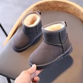 兒童靴子 2021冬季新款兒童雪地靴時尚女童靴子男童棉靴寶寶鞋加絨厚棉【快速出貨八折搶購】
