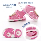 男寶寶涼鞋夏女寶寶鞋