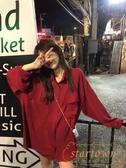 紅色襯衫 韓版寬松顯瘦口袋中長款雪紡襯衣女【繁星小鎮】