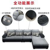 沙髮組合客廳整裝簡約現代三人小戶型家具可拆洗轉角雙人沙髮igo