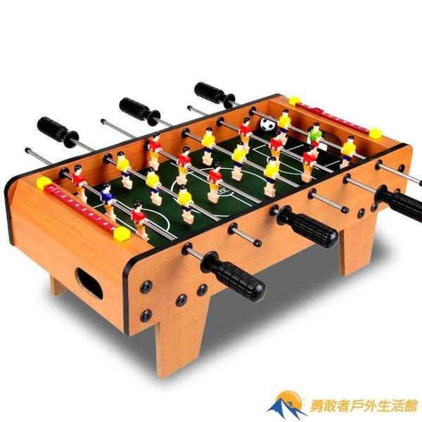兒童桌上足球機桌式桌面桌游雙人親子互動男孩足球臺男童桌球玩具【勇敢者】