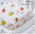 毛巾被子嬰兒浴巾新生純棉紗布超軟兒童洗澡初生全棉夏季薄款寶寶蓋毯毛巾 錢夫人
