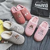 毛毛拖鞋冬季保暖情侶男女卡通毛毛可愛防滑拖鞋【倪醬小鋪】