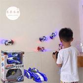 遙控車爬墻車遙控汽車吸墻車攀爬充電兒童玩具男孩4-10歲12JY【尾牙八折免運】