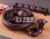茶具套裝紫砂茶具茶杯茶壺茶盤套裝整套陶瓷簡約家用泡茶器igo   卡菲婭