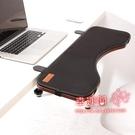 電腦手托架 創意手臂支架鍵盤手腕墊肘托延...