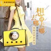 貓包太空艙貓咪外帶包旅行包手提袋子寵物便攜包狗狗背包貓外出包 快速出貨 促銷沖銷量