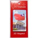 【收藏天地】台灣紀念品*3D立體風景冰箱貼-國父紀念館