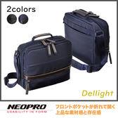 現貨配送【NEOPRO】日本機能包品牌 A4 超機能斜背包 側背包 多口袋夾層 休閒商務包【2-780】