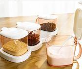 茶花廚房用品鹽罐收納塑料瓶罐調味盒調味罐 ZL751『夢幻家居』