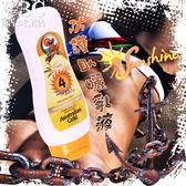 Australian Gold金色澳洲防護助曬乳液SPF4 237ml《美國原裝進口》LC0054(即期品)