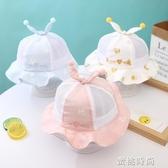 嬰兒帽子春夏季薄款3-6個月遮陽太陽帽男女寶寶漁夫帽可愛超萌1歲 『蜜桃時尚』