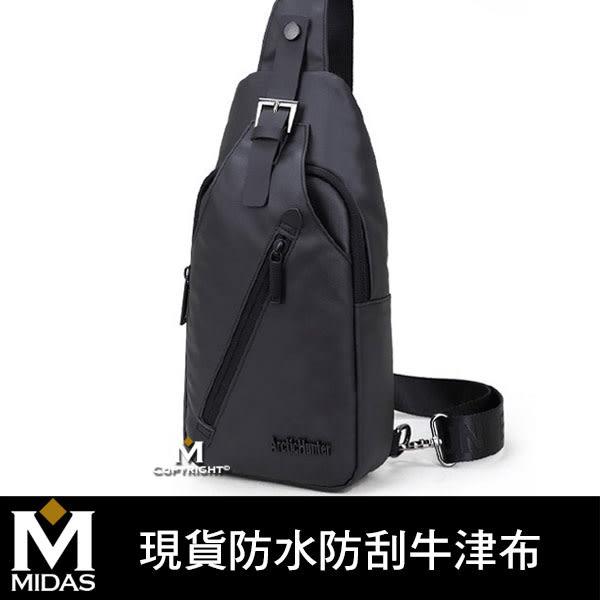 男胸包 防水牛津布 斜跨包 單肩背包 後背包 側背小包 腰包 運動包/BAG-AH-02/黑