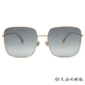 Dior 太陽眼鏡 Stellaire1 (金-漸層灰鏡片) 人氣熱銷款 方框 墨鏡 久必大眼鏡