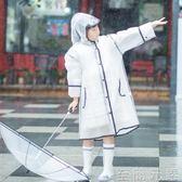 兒童雨衣男童女童幼兒園小童公主透明防水小學生男女孩1-3-6-12歲 至簡元素