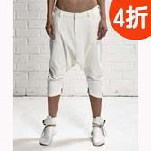 OneTeaspoon 飛鼠褲 破褲 BORDEAUX PANT  - 女 (奶油白)