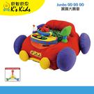 【香港 Ks Kids 奇智奇思】SB00150 寶寶的大賽車