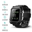 Apple Watch 1 2 3 4 5 通用 運動型錶帶 錶框 Watch通用 iWatch2/1 錶帶矽膠 蘋果手錶帶 保護殼 TPU一體