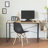 無印風 簡易極致美學工作桌(2色) I0110 完美主義原木桌搭黑腳