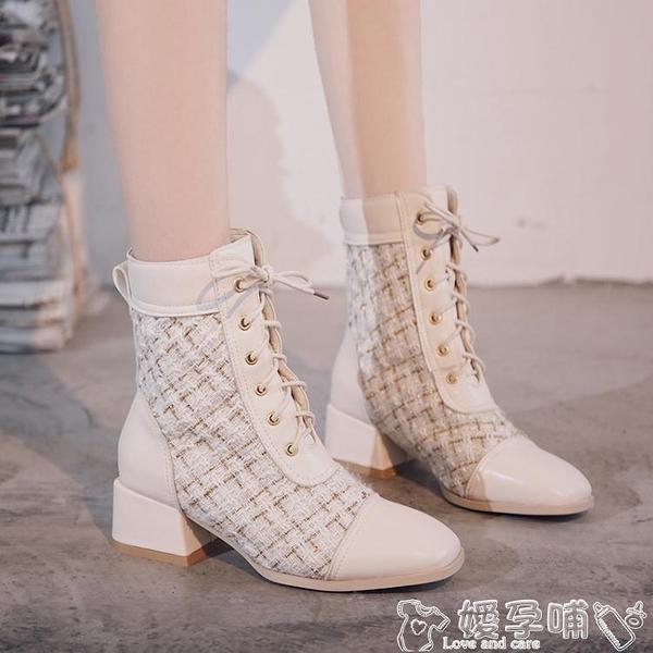粗跟短靴 短靴女2021秋冬季新款ins韓版百搭粗跟網紅英倫風高跟時尚馬丁靴 嬡孕哺