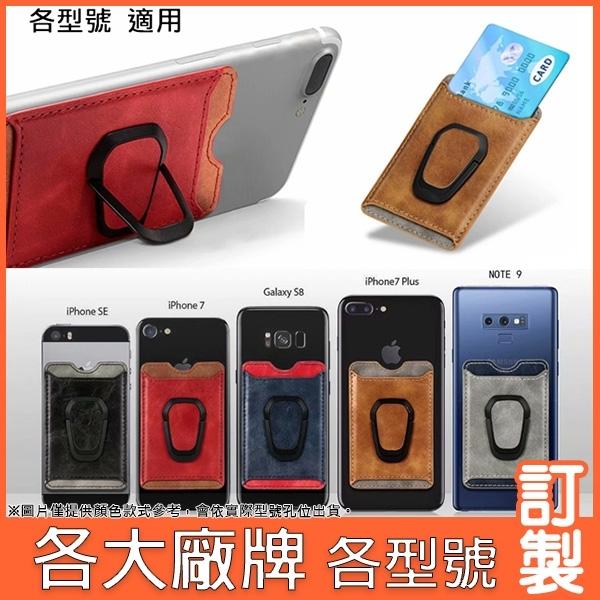 ZenFone7 ZS671KS 華碩 Realme 小米10 紅米Note9 華為 VIVO 手機殼 磁吸插卡 透明軟殼