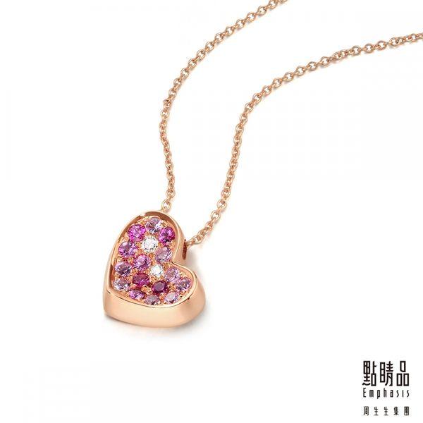 點睛品 微甜愛心18K玫瑰金鑽石彩色寶石項鍊
