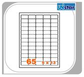 【量販10盒】裕德 電腦標籤 65格 US4274 ((買五盒送五盒,型號可任選!))三用標籤 列印標籤