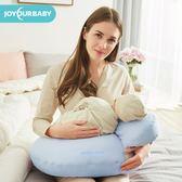 佳韻寶哺乳枕頭喂奶枕護腰椅子哺乳墊嬰兒新生兒多功能床上靠背墊滿天星