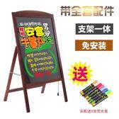 LED電子熒光板實木電子版led廣告板6080發光小黑板手寫字屏展示牌熒光板 喵小姐