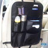 收納袋車用汽車椅背置物袋多功能椅背掛帶收納袋儲物袋車載掛袋送掛鉤 (七夕禮物)