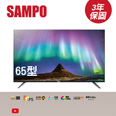【佳麗寶】【3年保】SAMPO聲寶-65型 4K UHD Smart LED顯示器 EM-65HBS120