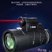 望遠鏡高倍微光夜視兒童拍照演唱會手機望遠鏡 新年禮物