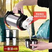 保溫水壺戶外旅行壺大容量304不銹鋼保溫杯家用熱水瓶暖壺神器2升